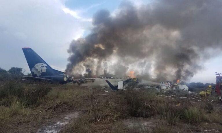 Συνετρίβη αεροσκάφος στο Μεξικό – 85 τραυματίες (pics)