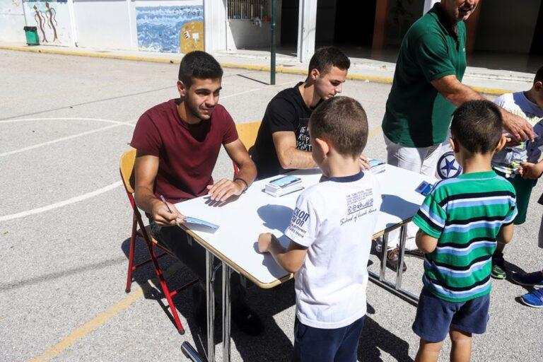 Σε σχολείο του Περιστερίου αντιπροσωπεία του Ατρομήτου (pics)