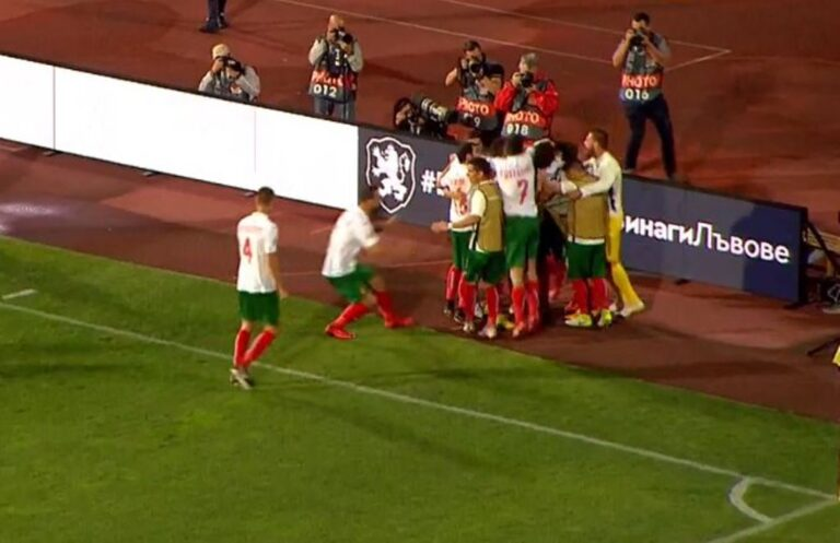 Nations League: Έκανε το δύο στα δύο η Βουλγαρία (vid)