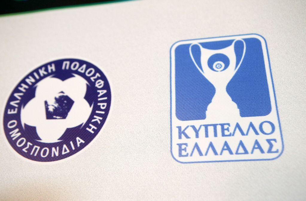Κύπελλο Ελλάδος: Αναβολή στο Θύελλα Καμαρίου – Ηρακλής