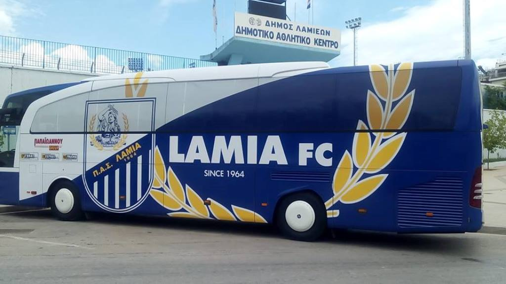 Το νέο λεωφορείο της Λαμίας