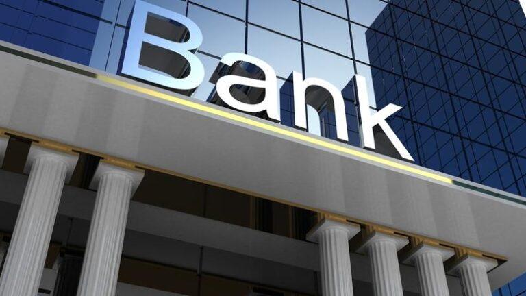 Ποια είναι η τράπεζα με κεφάλαια ίσα με το ΑΕΠ της Φινλανδίας που μπαίνει στην Ευρωζώνη