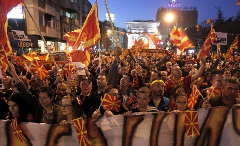ΠΓΔΜ: Στις κάλπες για το δημοψήφισμα