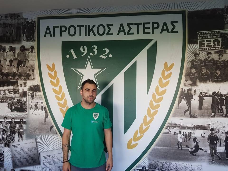 Στον Αγροτικό Αστέρα ο Στέλιος Ηλιάδης - Sportime.GR