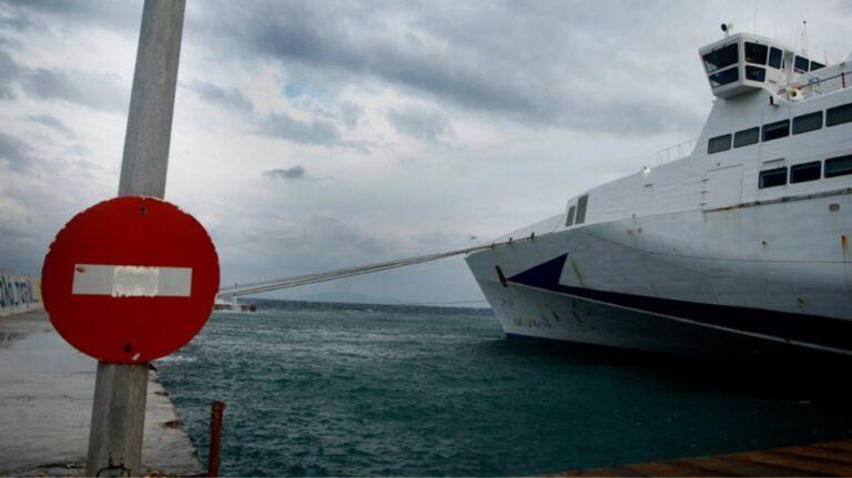 Προβλήματα στα λιμάνια λόγω των δυσμενών καιρικών συνθηκών