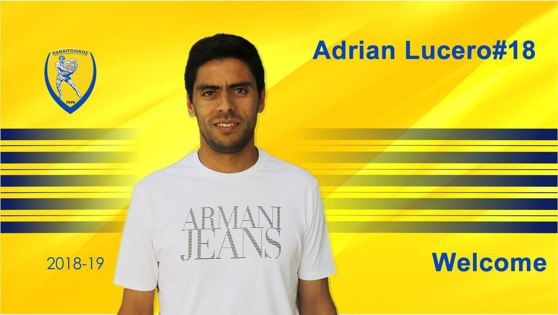 Ανακοινώθηκε ο Λουσέρο στον Παναιτωλικό - Sportime.GR