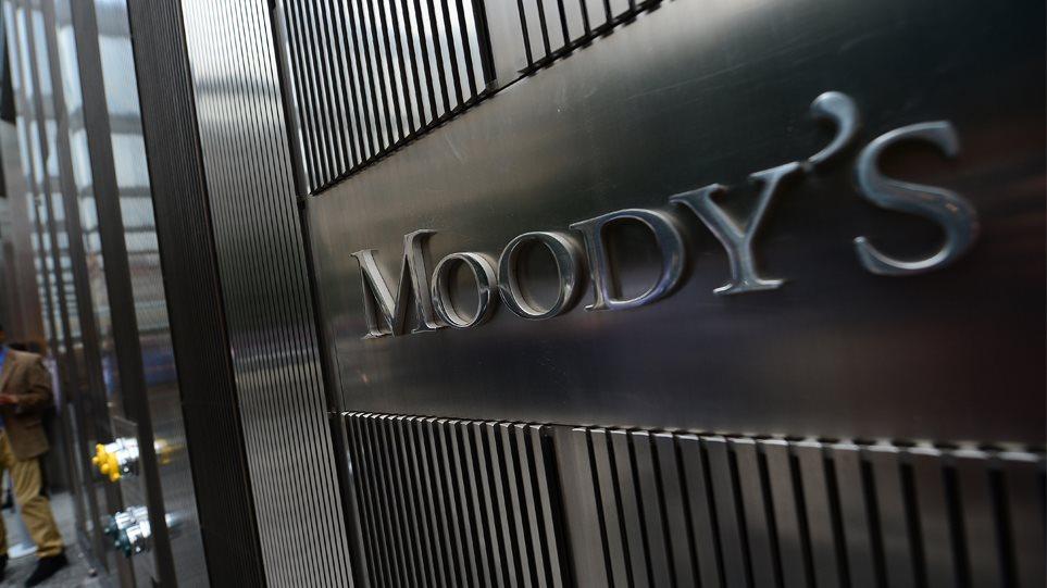 Τι σημαίνει για την έξοδο στις αγορές ο «πάγος» και τα μηνύματα της Moody's