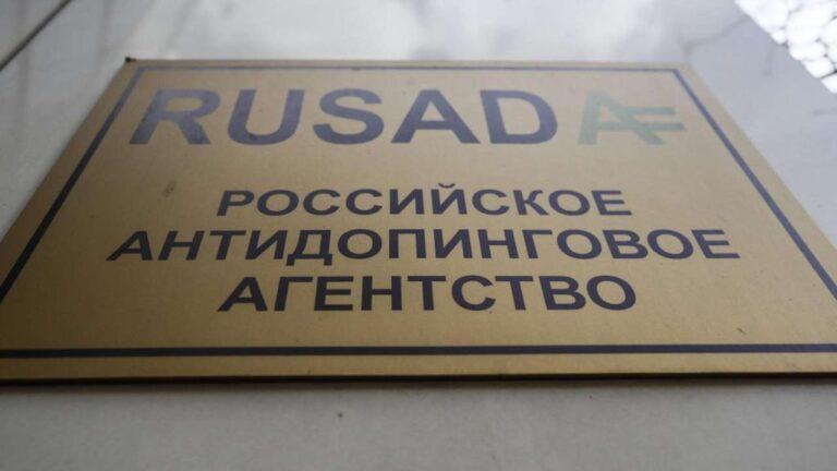 Αρχίζει η σκούπα στο εργαστήριο αντιντόπινγκ της Μόσχας! ΟΚ στον WADA