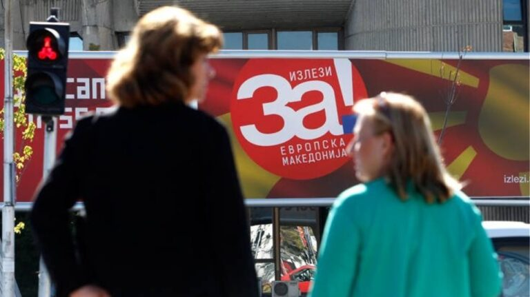 Δημοψήφισμα ΠΓΔΜ: Βέβαιο το «ναι», αβέβαιη η συμμετοχή