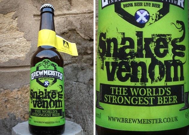 Αυτή είναι η πιο δυνατή μπύρα στον κόσμο (pics&vid)