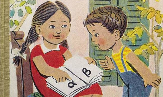 Γαβρόγλου: «Πανέτοιμοι για τη νέα σχολική χρονιά»