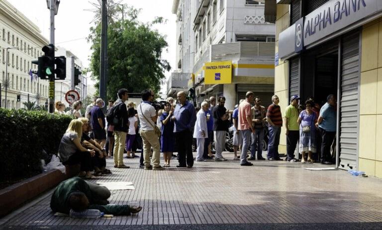 Αρνήθηκαν την άρση τραπεζικού απορρήτου 20.000 ενταγμένοι