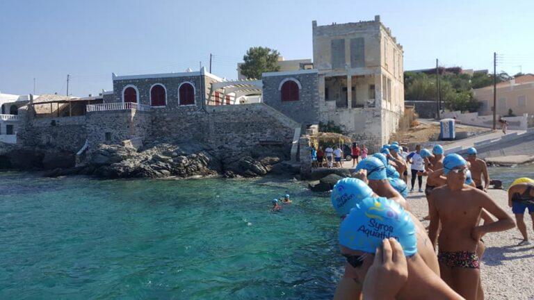 Syros Aquathlon 2018