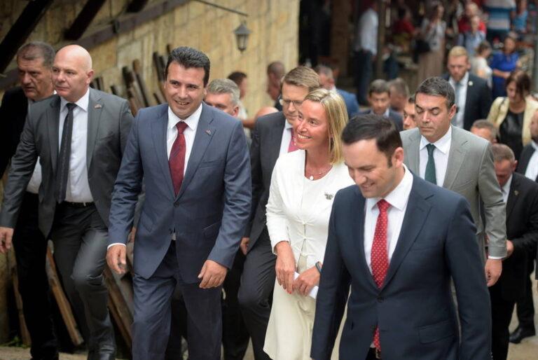 Σκόπια: Μία ανάσα πριν το δημοψήφισμα