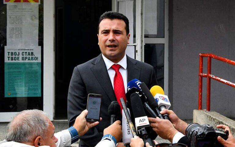 Ζάεφ: Καλώ τους πολίτες να λάβουν μια σπουδαία απόφαση για τις επόμενες γενιές