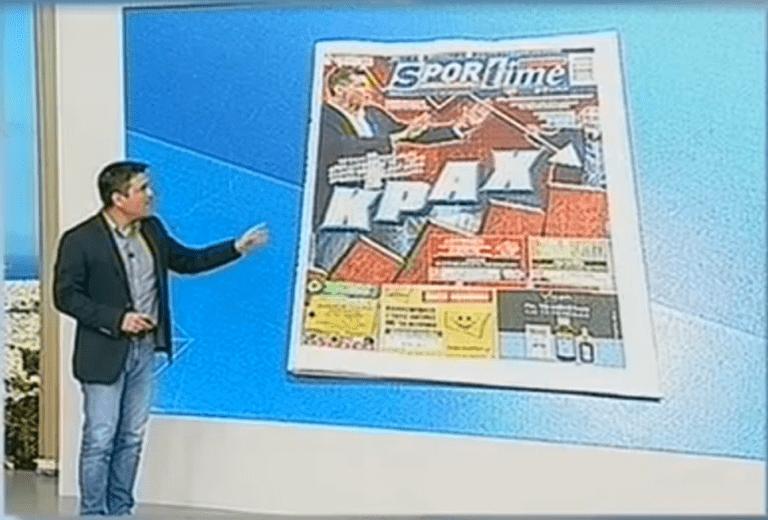 VIDEO: Τα πρωτοσέλιδα των αθλητικών και πολιτικών εφημερίδων (25/10)
