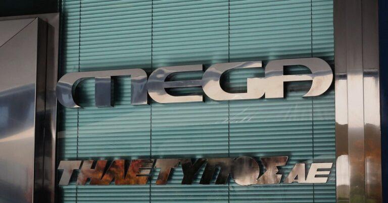 Αίτηση αναστολής από την Τηλέτυπος για το «μαύρο» στο MEGA