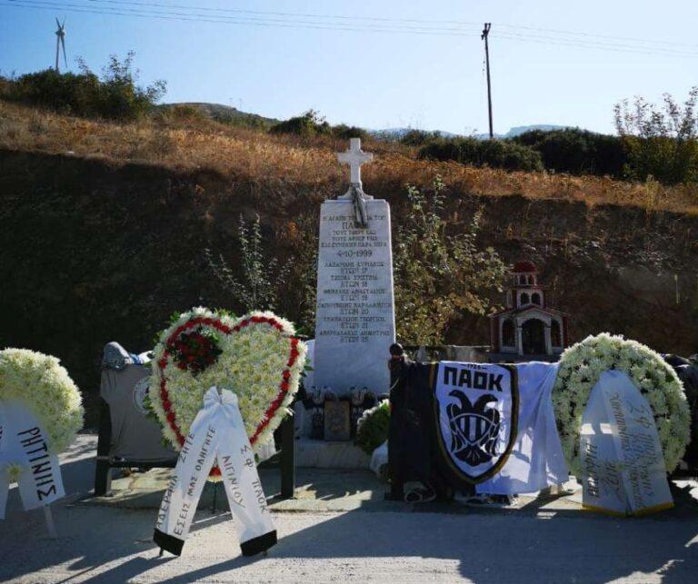 Ο Σαββίδης στο μνημόσυνο στα Τέμπη