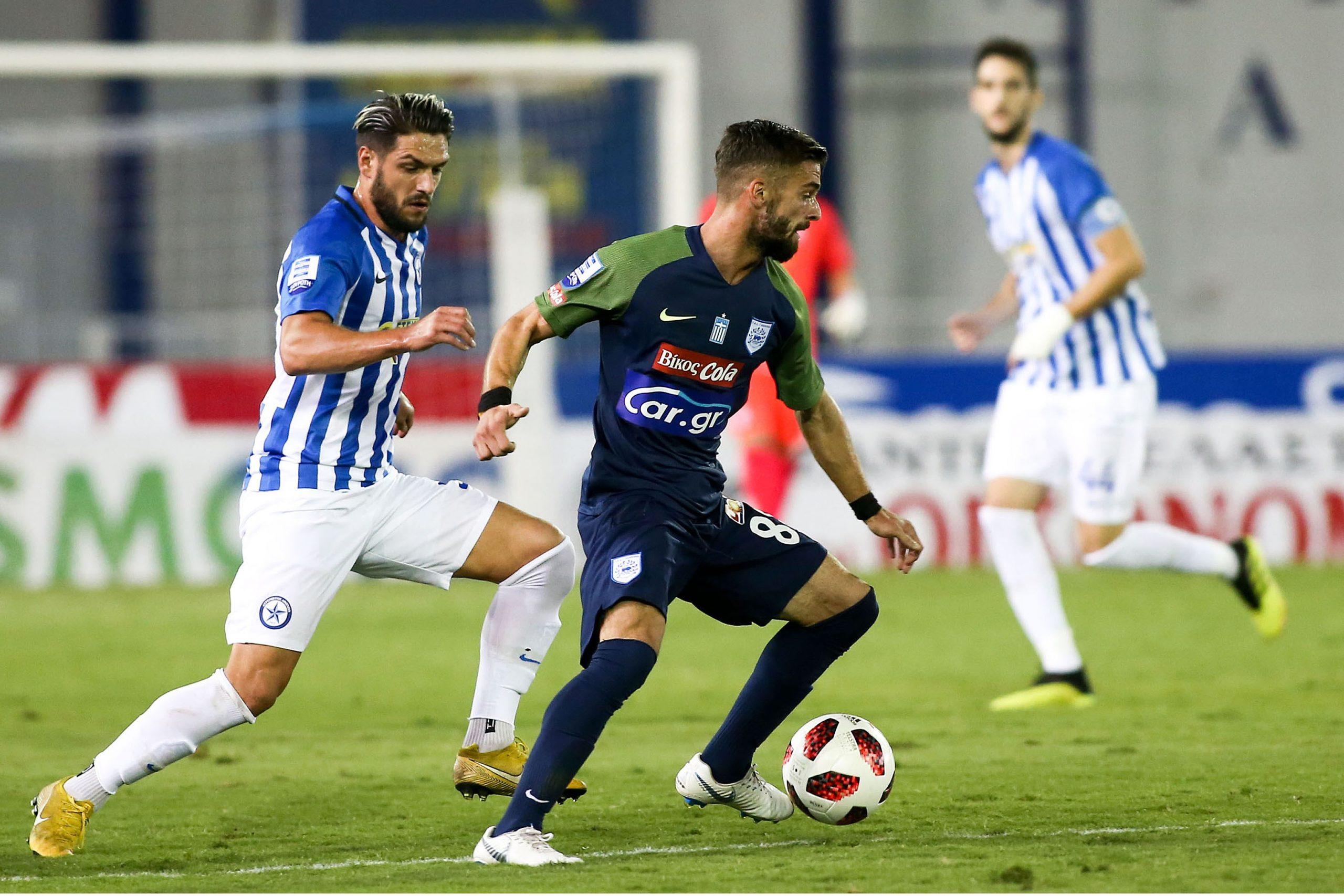 Κύπελλο Ελλάδας: Με τέσσερα ματς ανοίγει η αυλαία - Sportime.GR
