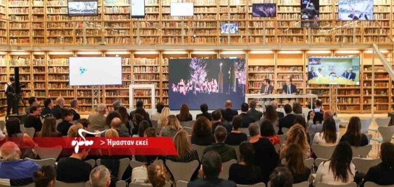 Ίδρυμα Σταύρος Νιάρχος- 3,4 εκ. επισκέψεις μέχρι το τέλος Σεπτεμβρίου