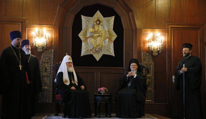 «Σχίσμα», η Εκκλησία της Ρωσίας αποκόπτεται από το Πατριαρχείο