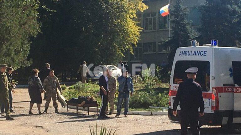 Μακελειό στην Κριμαία: Τρομοκρατική επίθεση με 18 νεκρούς σε κολέγιο – Ένας 22χρονος ο δράστης