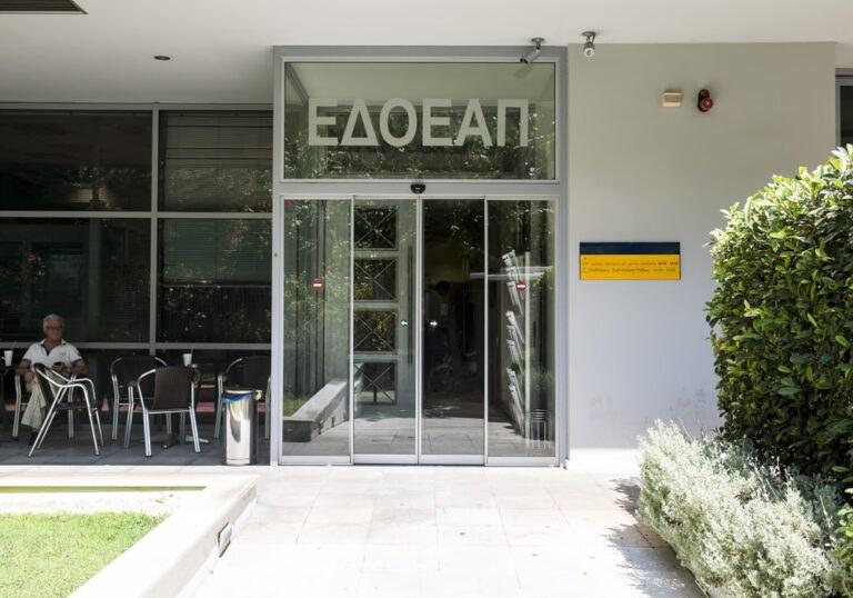 To Sportime.gr συμμετέχει στη στάση εργασίας της ΕΣΗΕΑ για τον ΕΔΟΕΑΠ