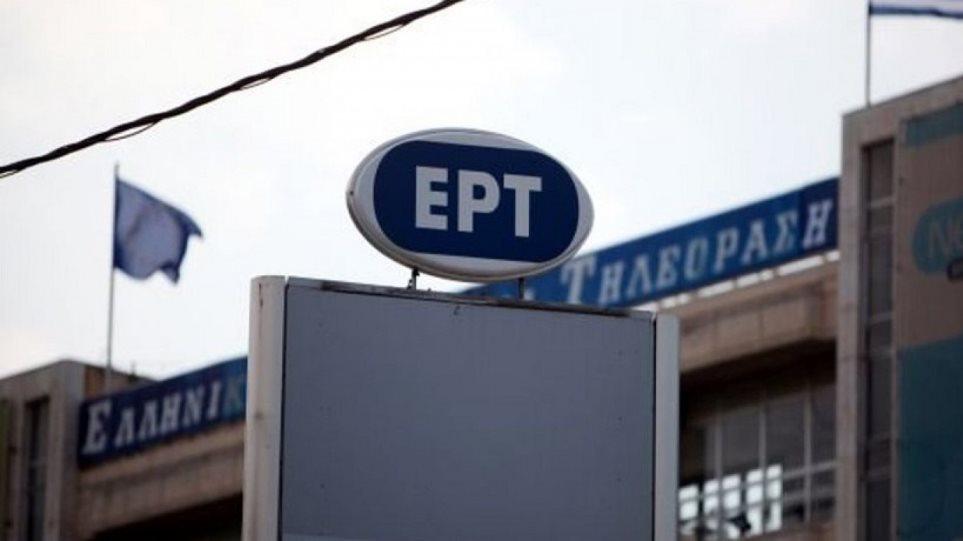 Τα πάνω κάτω στην ΕΡΤ: Παραιτήθηκαν 3 αρχισυντάκτες σε 24 ώρες