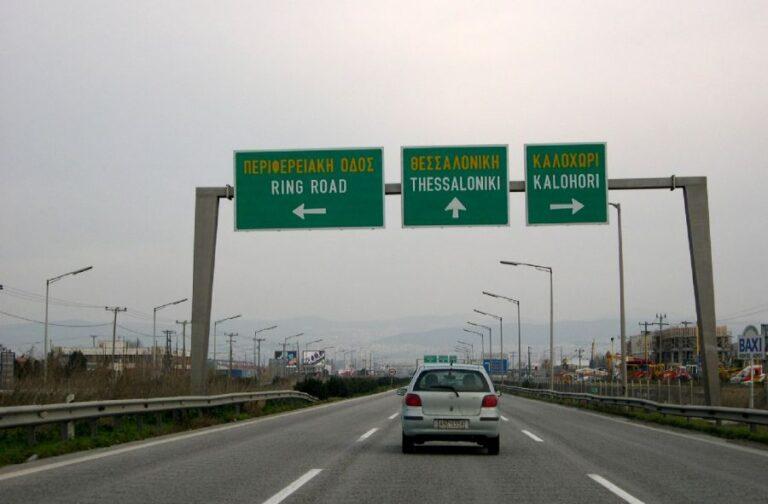 Κλείνει η εθνική οδός στο ύψος της Πιερίας