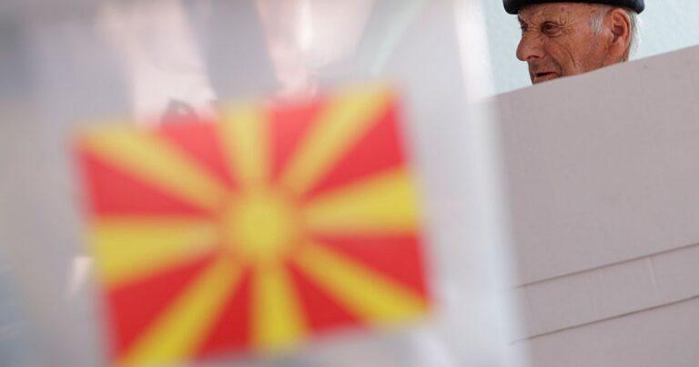 Σκόπια: Ξεκινά η συζήτηση για αναθεώρηση του Συντάγματος βάσει της Συμφωνίας των Πρεσπών