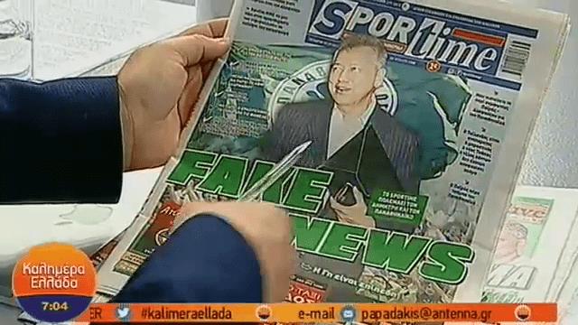 VIDEO: Τα πρωτοσέλιδα των αθλητικών και πολιτικών εφημερίδων (10/10)