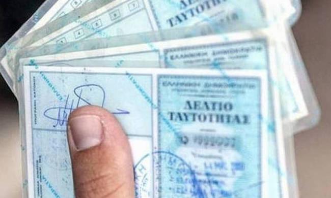 Ελληνογαλλίδα στην Κω δωροδόκησε αστυνομικό για να… κόψει 10 χρόνια από την ταυτότητά της