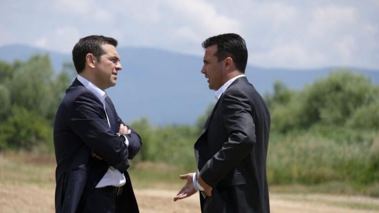 ΠΓΔΜ: Και επισήμως υποψήφιοι Τσίπρας – Ζάεφ για το Νόμπελ Ειρήνης