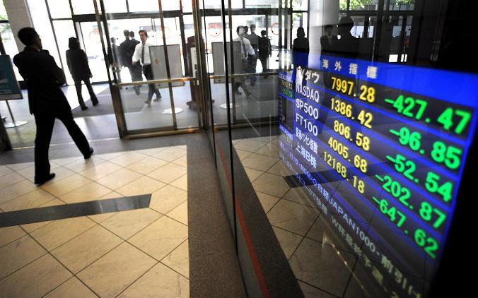 Έρευνα της Επ. Κεφαλαιαγοράς για το ενδεχόμενο χειραγώγησης των μετοχών
