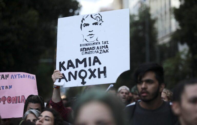 Ζακ Κωστόπουλος: Δεν βρέθηκαν αποτυπώματα του στο μαχαίρι (pic)