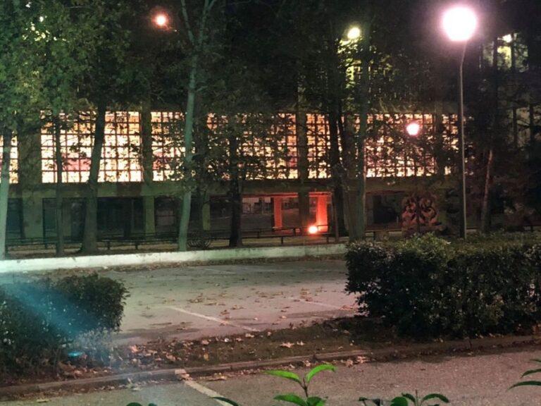 Ένταση και στη Θεσσαλονίκη: Φωτιές και οδοφράγματα στην Πολυτεχνική Σχολή του ΑΠΘ