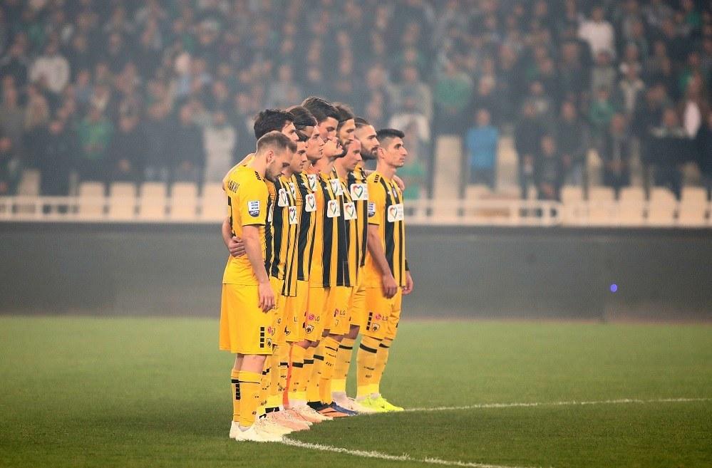 Η ΑΕΚ έδωσε δικαιώματα αμφισβήτησης - Sportime.GR