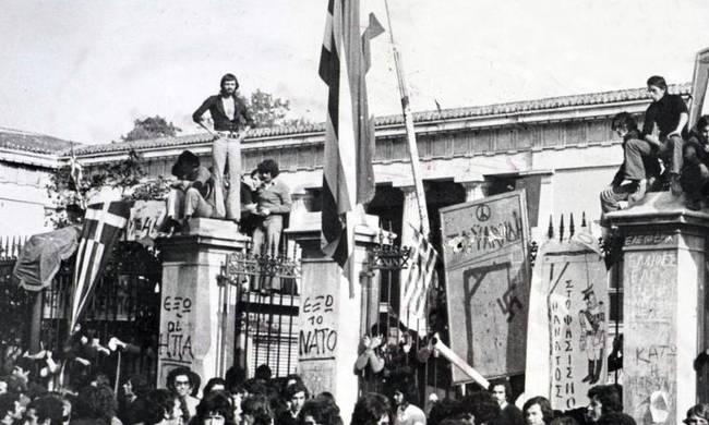 Ημέρα μνήμης για την εξέγερση του Πολυτεχνείου