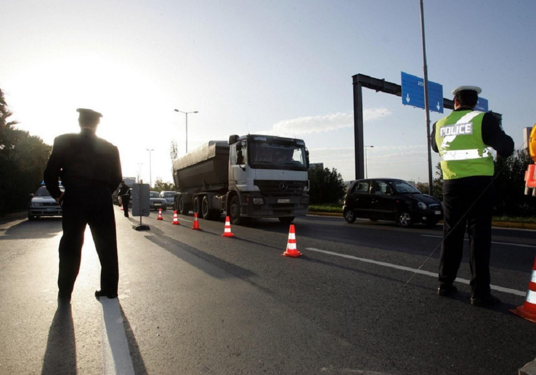 Ενημερωθείτε- Διακόπτεται η κυκλοφορία των οχημάτων στην εθνική Αθηνών – Θεσσαλονίκης