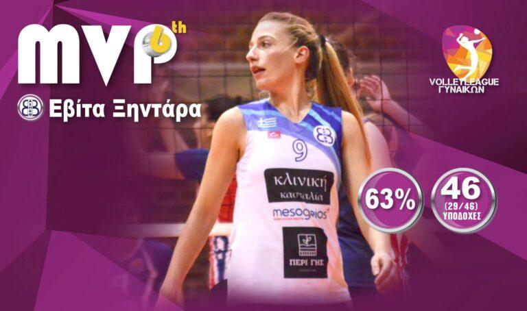 Α1 Γυναικών βόλεϊ: MVP η Ξηντάρα