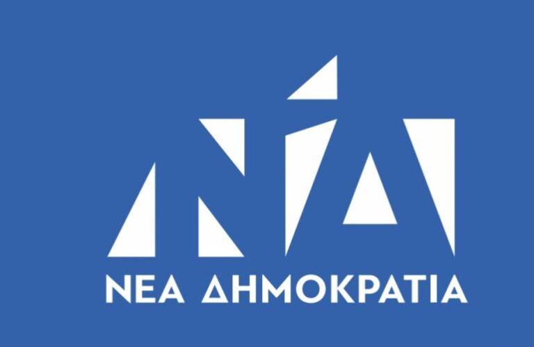 ΝΔ: Ο ΣΥΡΙΖΑ υιοθέτησε καθυστερημένα πάγιες θέσεις μας για τις σχέσεις με την Εκκλησία
