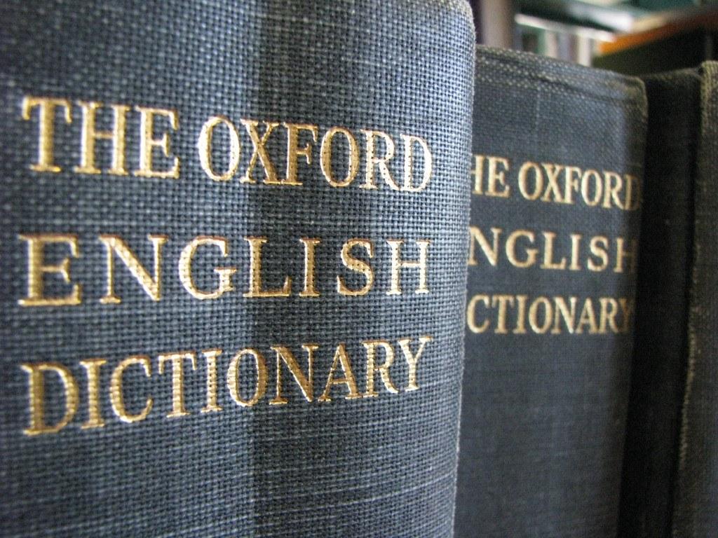 Αυτή είναι η λέξη του 2018 σύμφωνα με το Λεξικό της Οξφόρδης – Και είναι ελληνική!
