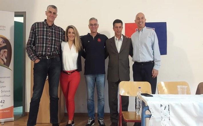 Ακαδημία μπάσκετ Πανιωνίου: Πρώτη Ημερίδα Σεμιναρίου Αθλητικής Ψυχολογίας