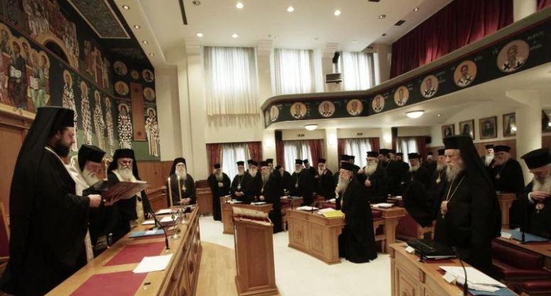 Ιερά Σύνοδος: Παραμένουν οι κληρικοί στη μισθοδοσία του Δημοσίου