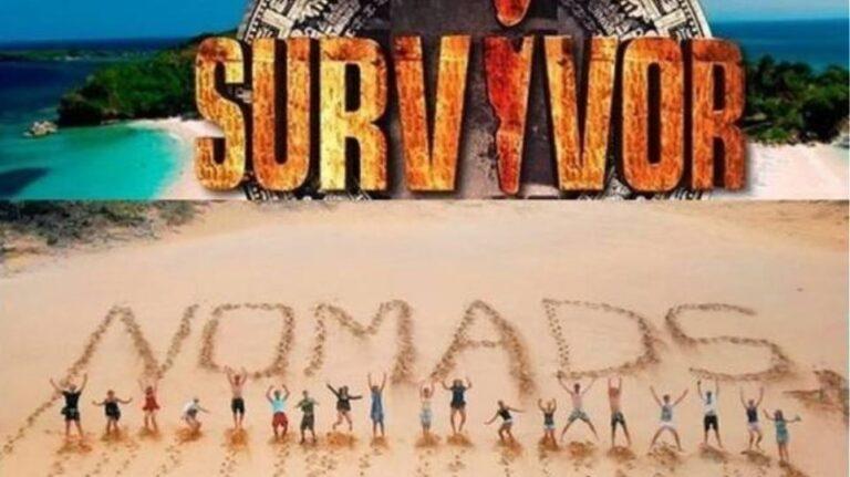 Εισβολή παικτών του Survivor στο Nomads