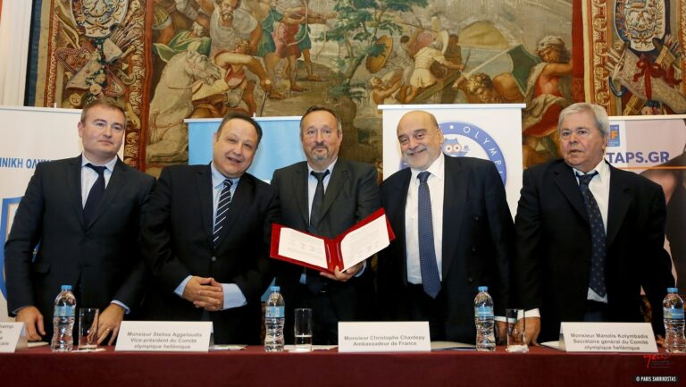 Σύμφωνο συνεργασίας ΕΟΕ – Πρεσβείας Γαλλίας
