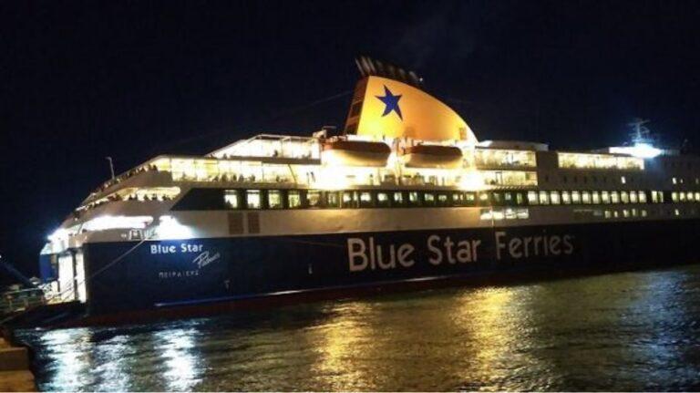 Αναστάτωση στο λιμάνι του Πειραιά: Απειλή για βόμβα στο Blue Star Horizon
