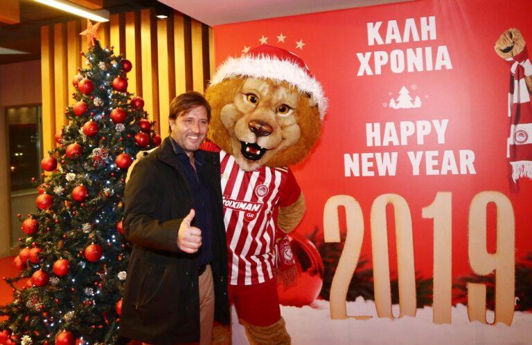 Η Χριστουγεννιάτικη γιορτή της ΠΑΕ Ολυμπιακός (pics)