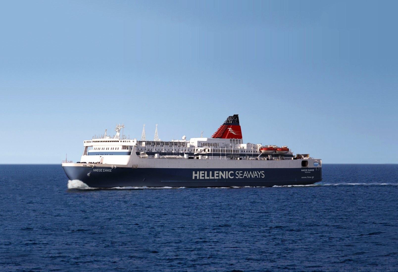 Ακινητοποιήθηκε με βλάβη το πλοίο «Νήσος Σάμος» με 238 επιβάτες