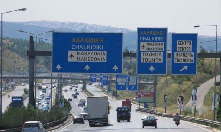Θεσσαλονίκη: Καραμπόλα πέντε οχημάτων στον Περιφερειακό (pics)
